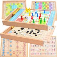 木制多功能桌面游戏儿童斗兽飞行棋跳棋五子棋象棋亲子益智类玩具