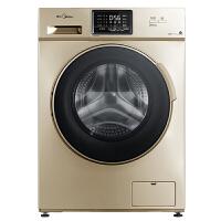 美的(Midea)滚筒洗衣机全自动 10公斤大容量MG100S31DG5 巴氏 BLDC变频