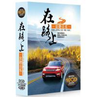 正版车载CD音乐光盘华语流行欧美经典流行歌曲汽车cd碟片黑胶唱片