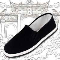 网面老北京布鞋男鞋防滑工作鞋透气平底黑布鞋耐磨休闲牛筋底布鞋 206黑布鞋 白色为布