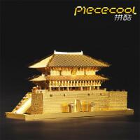 拼酷3D金属拼装模型立体创意金属手工拼装韩国名建筑模型 崇礼门
