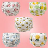女宝宝小内裤0-1岁3纯棉4新生婴儿童幼童女宝女童面包裤6-18个月 粉色+ 3码 73cm(0-1岁|19斤以下)