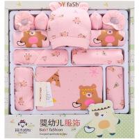 班杰威尔 加厚纯棉婴儿衣服新生儿礼盒 初生满月宝宝套装 小棕熊款