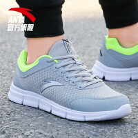 安踏男鞋运动鞋2019春季男士跑鞋透气耐磨学生网面鞋子网鞋跑步鞋