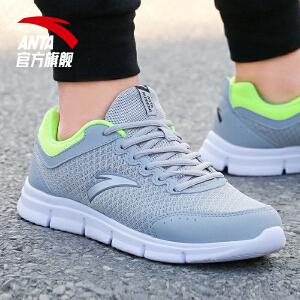 安踏男鞋运动鞋2018春季男士跑鞋透气耐磨学生网面鞋子网鞋跑步鞋