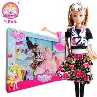 娃娃儿童玩具塑胶娃娃卡通礼花动漫周边S2076