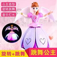 维莱 跳舞公主 电动闪光音乐炫舞旋转玩具公主 跳舞公主