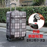 行李箱24寸旅行箱26寸拉杆箱28寸大号男女密码箱22寸皮布箱包20寸 -升级版可拆卸轮