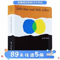 【78�x3】【包�]】Little Blue and Little Yellow 小�S和小�{ 英文原版 �板�� �敲籼m�L本