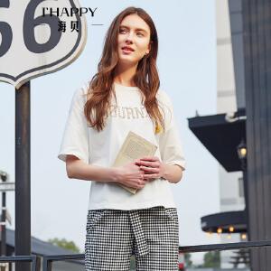 【街拍】海贝2017年秋季新款女装 休闲全棉圆领撞色字母绣花短袖T恤短款