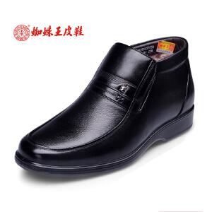 蜘蛛王男棉鞋正品冬季新款真皮保暖棉皮鞋冬鞋高帮男鞋牛筋底防滑
