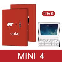 iPad2018air2苹果5平板电脑6保护套Pro11英寸mini4新款9.7无线蓝牙键盘10.5