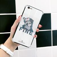 潮牌苹果x手机壳炫光iPhone6/7/8/plus创意防摔苹果6splus男女款 i6 戴帽子狗