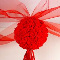 婚房装饰挂饰套餐婚礼结婚婚庆用品新房拉花