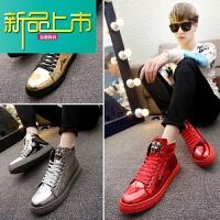 新品上市夏季银色中帮板鞋金色高帮鞋男鞋子韩版潮男街舞鞋高邦运动休闲鞋