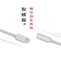 乐视max2手机耳机转接线转换器接头乐视2pro扁口转圆孔3.5耳塞乐2 其他