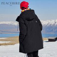 太平鸟男装 男士羽绒服新款男中长款韩版2019新款冬季外套男潮流