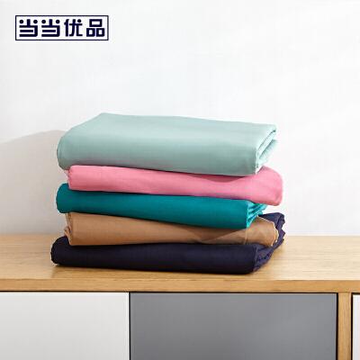 当当优品 加密纯棉床单 160*230cm