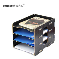 D043创意木质大政桌面办公文件栏架框A4纸4层多层宣传资料架