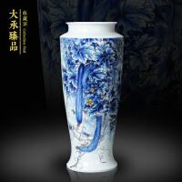 景德镇陶瓷器花瓶 描金青花瓷长寿图花瓶 老人祝寿礼物摆件工艺品