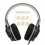 SENNHEISER/森海塞尔 Urbanite XL 大都市人降噪通用耳机头戴式