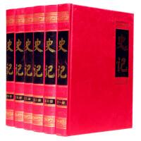 史记 全册正版书籍 文白对照 全注全译(全六册)全本中国历史书籍畅销书 司马迁 1695元