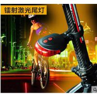 自行车灯LED 骑行装备自行车配件激光尾灯电池防泼水山地车尾灯  可礼品卡支付