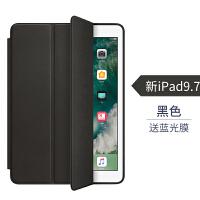 2019新款ipadmini5保护套网红ipad 2018平板壳迷你5苹果9.7寸硅胶 【送护眼蓝光玻璃膜】新ipad9