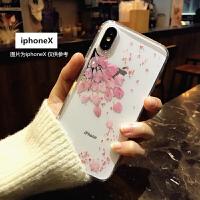 韩风真花唯美 苹果X手机壳硅胶iphone7保护套8plus樱花6s防摔女款 苹果X 樱花香