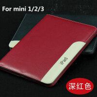 ipad mini4保护套苹果平板迷你2壳pad3ipaid1护套a1432全包i