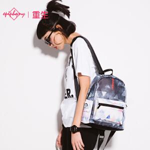 【支持礼品卡支付】Epiphqny重生韩版休闲女学生书包潮流几何印花pu双肩背包51147
