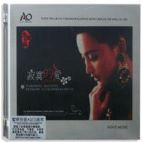 大爱天下高原情(2CD)汽车音乐 车载CD
