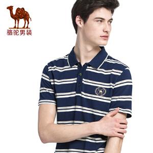 骆驼男装 夏季新款翻领短袖绣标条纹商务休闲微弹男士T恤衫