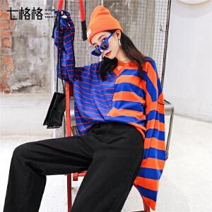 条纹大t恤宽松bf风上衣初秋装女2018新款韩版学生中长款长袖小衫