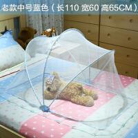 帐篷小夏季有底摇篮夏季可折叠折叠蚊帐罩幼儿园透气摇床专用婴儿蚊帐罩儿童床蒙古包夏季床罩简易