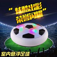 儿童酷炫电动悬浮足球室内户外特色体育球类玩具亲子互动生日礼物