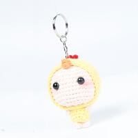 全织时代手作小鸡君成品公仔玩具毛线钥匙扣编织创意挂件包包饰品