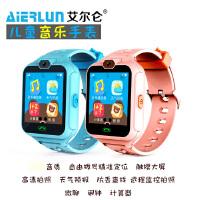 艾尔仑A20智能电话手机手表 儿童电话定位智能手表 微聊通话手机彩屏触摸屏