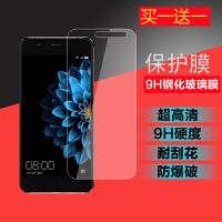 海信S9版手机防爆膜5.5高清防刮屏幕保护贴膜钢化玻璃膜专用