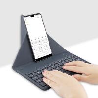 蓝牙键盘OPPO R17 Pro/R15/R11s/Plus/R9s/R11/R7/R5