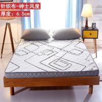 海棉床垫 针织棉床垫子 双人 单人加厚