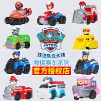奥迪双钻四驱车 零速争霸超次元四驱车特化系列 儿童轨道车玩具套装 先驱号角