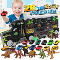 儿童小汽车玩具恐龙大货车男孩子3-4-5-6-7-8岁9益智男童小孩礼物