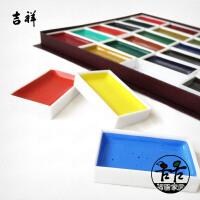 12色24色上制高级国画颜料 原装日本吉祥颜彩 水彩颜料工笔绘画