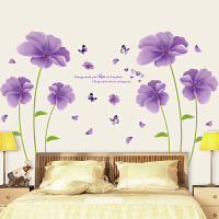 墙贴可移除客厅电视沙发背景墙优雅浪漫卧室装饰画紫色梦幻花