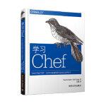 [二手旧书9成新],学习Chef:云时代的配置管理与自动化运维技术,Mischa Taylor, Seth Vargo