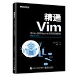 精通Vim:用Vim 8和Neovim���F高效�_�l