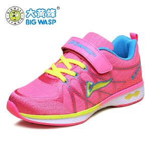 大黄蜂童鞋 春秋新款女童运动鞋网面儿童跑步鞋透气中大童
