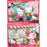 HelloKitty凯蒂猫 拼图玩具 凯啼猫300片盒装儿童拼图二合一