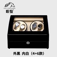 摇表器自动机械手表迷你德国马达盒转表器晃表器上链单表